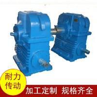 CWU360圆弧齿蜗轮蜗杆减速机 型号全 可非标定制