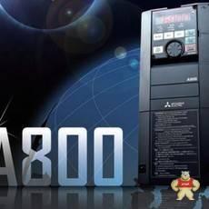 FR-A820-18.5K-1