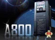 FR-A820-55K-1