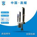 高耀 110kv断路器 六氟化硫开关 LW36-126 六氟化硫断路器 SF6