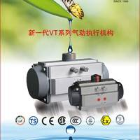 VT系列气动执行器/VT气动头/VT032/双作用气动执行器