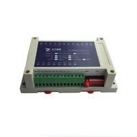 无线IO模块-无线开关传输-继电器节点-质量好性能好