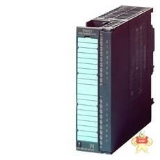 6ES7365-0BA01-0AA0