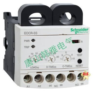 EOCR-SS 唐山韩雅电气设备有限公司 EOCR-SS,电动机保护器,热继电器,LT47,韩国三和