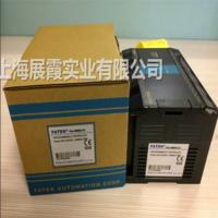 可议价【上海代理FBS-40MBR2-AC永宏PLC可编程控制器】