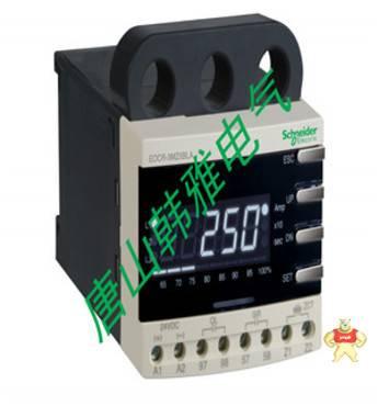 施耐德EOCR(原韩国三和)-数码经济型马达保护器EOCR3MZ2-WRDUW 唐山韩雅电气设备有限公司 3MZ2-WRDUW,韩国施耐德,施耐德EOCR,韩国三和SAMWHA,电动机保护器