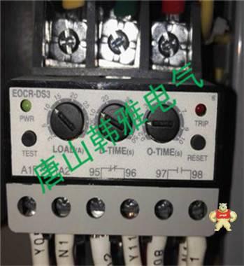 施耐德EOCR(原韩国三和)-经济型马达保护器EOCRDS3-60S 唐山韩雅电气设备有限公司 施耐德EOCR,马达保护器,电子式继电器,韩国三和SAMWHA,韩国施耐德
