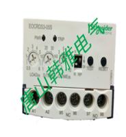 施耐德EOCR(原韩国三和)-经济型马达保护器EOCRDS3-30S 唐山韩雅电气设备有限公司