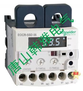 施耐德EOCR(原韩国三和)-数码经济型马达保护器EOCRSSD-05S 唐山韩雅电气设备有限公司 施耐德EOCR,数码型马达保护器,电动机保护器,韩国三和SAMWHA,电子式继电器