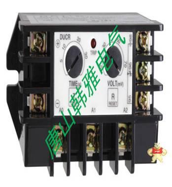 施耐德EOCR(原韩国三和)-直流保护器DUCR-70RY7M 唐山韩雅电气设备有限公司 施耐德EOCR,电动机保护器,马达保护器,电子式继电器,韩国三和SAMWHA