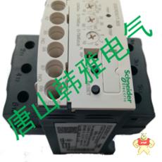 EOCRDS1T-05S