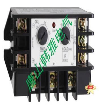 施耐德EOCR(原韩国三和)-直流保护器DCL-70RY7M 唐山韩雅电气设备有限公司 直流保护器,电子式继电器,马达保护器,韩国三和SAMWHA,韩国施耐德