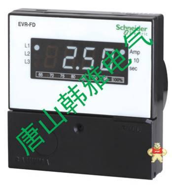 施耐德EOCR(原韩国三和)-电压保护器EVRFD-440NZ5M 唐山韩雅电气设备有限公司 EVRFD,施耐德EOCR,电动机保护器,韩国三和SAMWHA,电子式继电器
