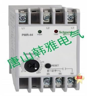 施耐德EOCR(原韩国三和)-缺相保护继电器PMR-220N7 唐山韩雅电气设备有限公司 施耐德EOCR,电子式继电器,马达保护器,韩国三和SAMWHA,韩国施耐德
