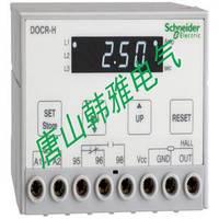 施耐德EOCR(原韩国三和)-直流保护器DOCRD-H 唐山韩雅电气设备有限公司