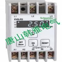 施耐德EOCR(原韩国三和)-电压保护器EOCR-EVRPD-440NZ5M 唐山韩雅电气设备有限公司