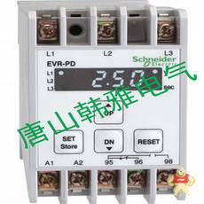 EOCR-EVRPD-440NZ5M