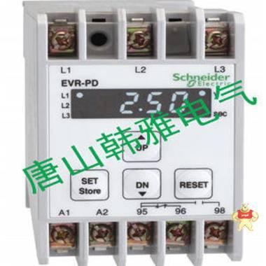 施耐德EOCR(原韩国三和)-电压保护器EOCR-EVRPD-440NZ5M 唐山韩雅电气设备有限公司 EVR-PD,施耐德EOCR,电动机保护器,电子式继电器,韩国三和SAMWHA