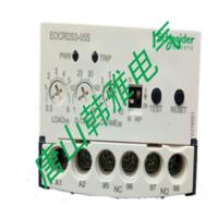 施耐德EOCR(原韩国三和)-经济型马达保护器EOCRDS3-05S 唐山韩雅电气设备有限公司