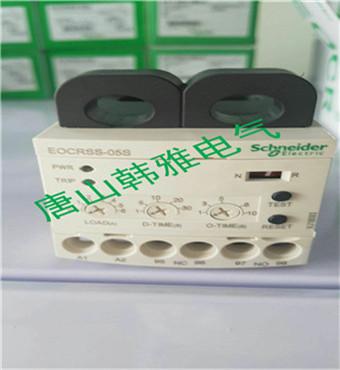 韩国三和SAMWHA继电器EOCRSS-05NV7 施耐德,韩国三和,韩国SAMWHA,电子式继电器,EOCR-SS
