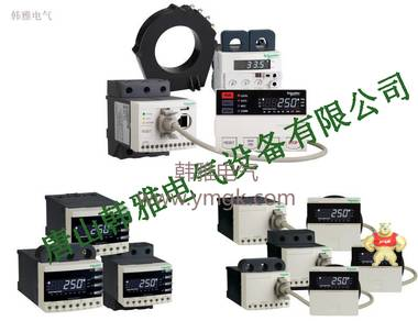 EOCR-3M420电动机保护器 唐山韩雅电气设备有限公司 施耐德,韩国三和,韩国SAMWHA,电子式继电器,EOCR-DS1