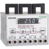 施耐德EOCR-3DM电子式过电流继电器 唐山韩雅电气设备有限公司