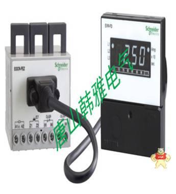 EOCR-FDZ电动机综合保护器 唐山韩雅电气设备有限公司 施耐德,韩国三和,韩国SAMWHA,电子式继电器,EOCR-DS1