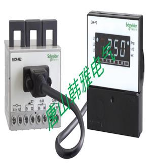 EOCR-FDZ电动机综合保护器 施耐德,韩国三和,韩国SAMWHA,电子式继电器,EOCR-DS1