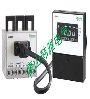 保护继电器EOCR-FDM 施耐德,韩国三和,韩国SAMWHA,电子式继电器,EOCR-DS1