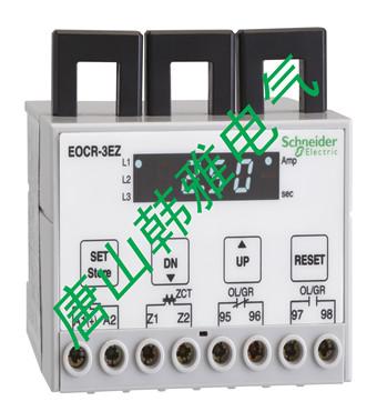 SAMWHA韩国三和EOCR-3DZ继电器 施耐德,韩国三和,韩国SAMWHA,电子式继电器,EOCR-DS1