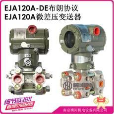 EJA120A