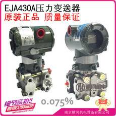 EJA430A