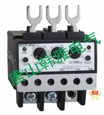 施耐德EOCR(原韩国三和)-经济型马达保护器EOCRSP-40NY7 唐山韩雅电气设备有限公司 施耐德EOCR,电子式继电器,马达保护器,电动机保护器,韩国三和SAMWHA