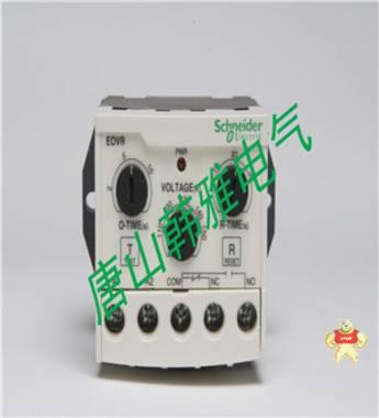 施耐德EOCR(原韩国三和)-电压保护器EOVR-110R7 唐山韩雅电气设备有限公司 施耐德EOCR,电子式继电器,电动机保护器,马达保护器,韩国三和SAMWHA