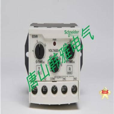 施耐德EOCR(原韩国三和)-电压保护器EOVR-220R7 唐山韩雅电气设备有限公司 施耐德EOCR,电压保护器,马达保护器,电动机保护器,韩国三和SAMWHA