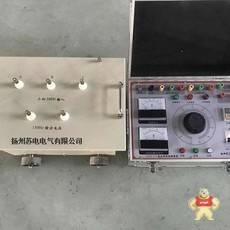 SDSB-219-5KVA/360V 150Hz