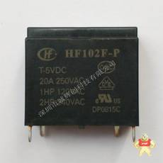 HF105F-1-012DT-1HSTF