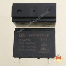 HF105F-1-012D-1ZS