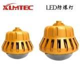 防眩防爆LED照明灯-免维护LED防爆灯厂家批发-BZD180-100报价