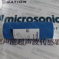 超声波传感器HPS+35/DIU/TC/E/G1