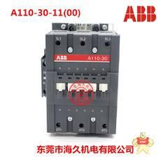 A110-30-11(00)
