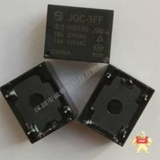 JQC-3FF/024-1ZS