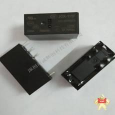 JQX-115F/012-2ZS4(551)