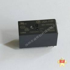 JZC-32F/005-HS3