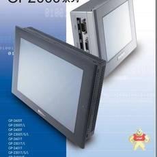 GP2601-TC41-24V