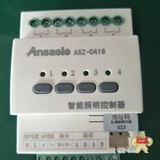ASZ-0416