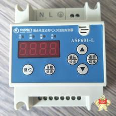 ASF601-L