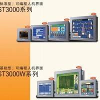 Proface PFXST3301BADW gk100-wst40 proface触摸屏 PFXGP4114T2D