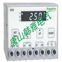 施耐德EOCR(原韩国三和)-直流保护器DVR-220Z7 唐山韩雅电气设备有限公司