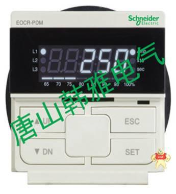 施耐德EOCR(原韩国三和)-电动机综合保护器EOCRMMEZ-WRUH 唐山韩雅电气设备有限公司 施耐德EOCR,电子式继电器,马达保护器,电动机保护器,韩国三和SAMWHA